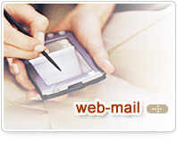 web-email